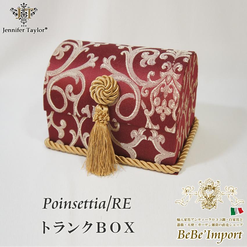 ジェニファーテイラーPoinsettia/RE