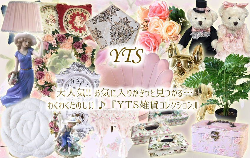 YTS可愛い雑貨
